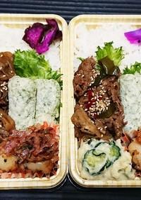 【夫婦弁当41】ピリ辛牛肉とホタテ炒め