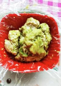 アボカドと豆腐のヘルシーディップ