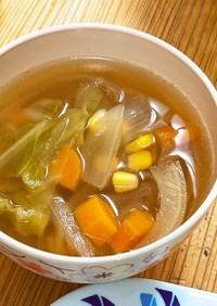 大人数向け!野菜マシマシコンソメスープ