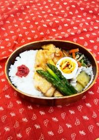 息子塾弁〜鶏のガーリックバター醤油焼き