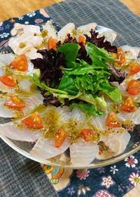 伸東ヒラメのカルパッチョ~バジル風味~