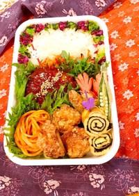パートナーのお弁当♡5月8日土曜日♡