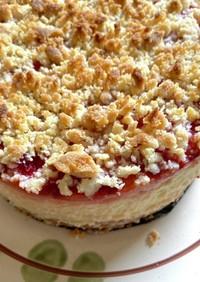 苺のクランブルレアチーズケーキ