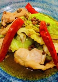 鶏モモとキャベツの花椒煮