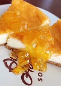 ベイクドチーズケーキ (オレンジ風味)