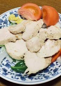 鶏むね肉の柔らか蒸し鶏 炊飯器簡単