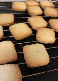 サクサククッキー