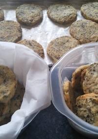 ポリ袋だけトースター焼き紅茶殻入クッキー