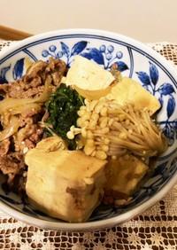 豆腐が主役 豆腐と牛肉の煮物
