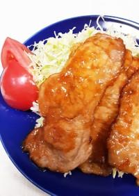 白飯と美味しい簡単しょうが焼き