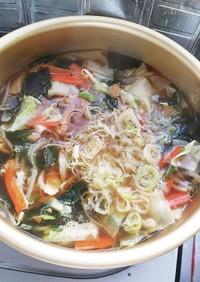 野菜たっぷり具だくさんスープ雲呑♡