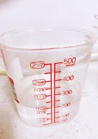 自家製炭酸水 重曹リンゴ酢でダイエット水
