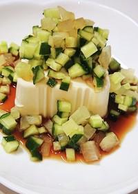 きゅうりたくあん豆腐のひんやりポン酢冷奴
