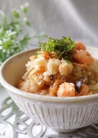 鮭とキノコの炊き込みご飯♪