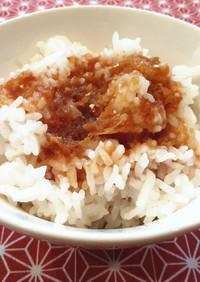ズボラ飯☆生姜焼きのタレぶっかけご飯♡