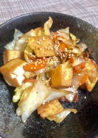 厚揚げとキャベツの味噌炒め
