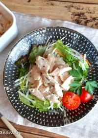 ハーブ塩糀サラダチキン