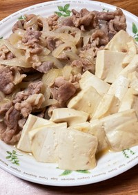 ✩.*˚豚の小間切れ肉で肉豆腐風炒め煮
