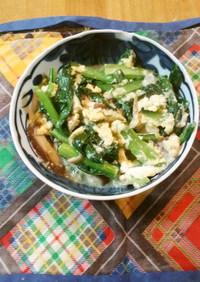 小松菜と椎茸の卵とじ