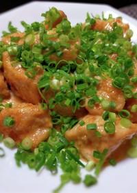 鶏むね肉のポン酢マヨネーズ炒め