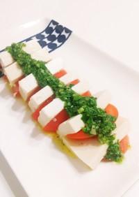 簡単☆トマトと豆腐のカプレーゼ風サラダ