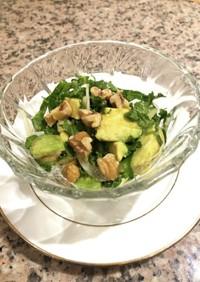 新玉ねぎとケールのサラダ(2人分)