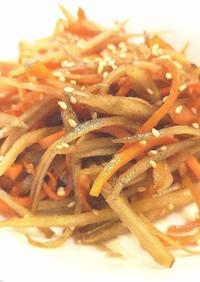 定番惣菜☆きんぴらごぼう☆お弁当作り置き