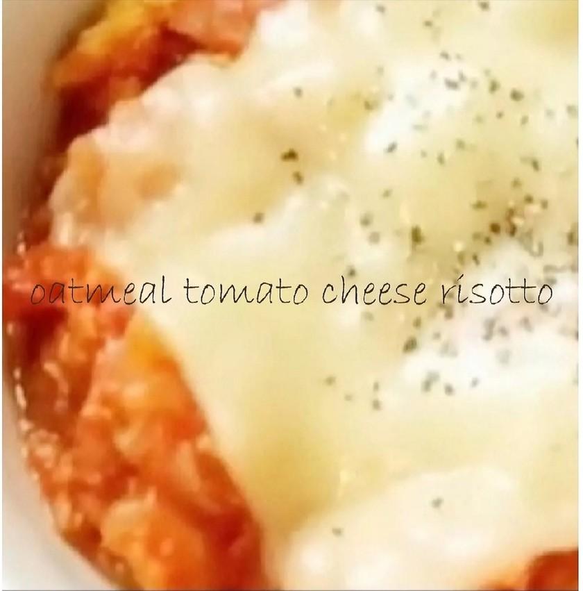 オートミールでチーズリゾット*トマト
