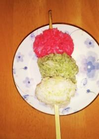 ダイエット!薩摩芋餡と白ご飯で3色団子