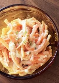 にんじんとツナの味噌マヨ和え