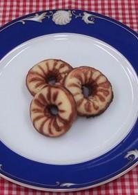 無花果ジャム入り菊芋米粉焼きドーナツ