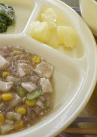 十勝風マーボー豆腐