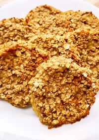 材料2つ!オートミールバナナクッキー