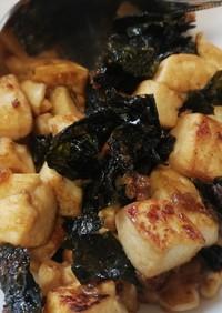 豆腐と海苔の醤油麹炒め