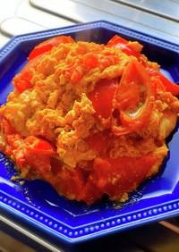 西紅柿炒鶏蛋(トマトと玉子の中華炒め)