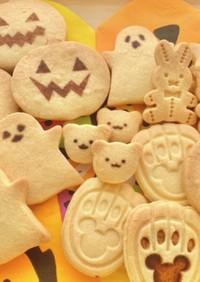 扱いやすくきれいなさくさくクッキー♡