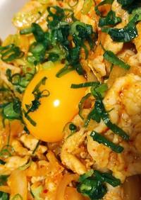 豚キムチ丼(卵黄のせ)