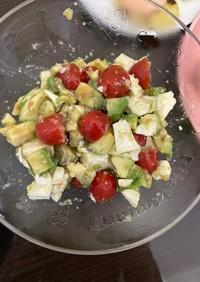 アボカドとトマトの塩麹サラダ