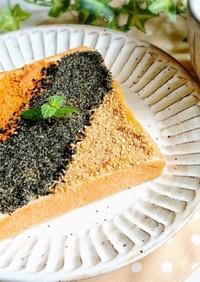 きな粉*白・黒すりごまの3色和風トースト