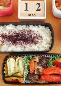 豚肉なすの味噌炒め弁当  21/5.12