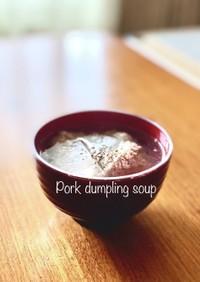 #手が汚れない 生姜香る豚団子のスープ