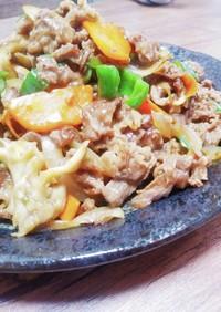 お野菜いっぱい!牛肉のオイスター炒め