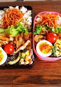 お弁当にピッタリ☆豚丼の素