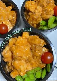 鶏からマヨ丼弁当(ケイジャンスナップ)