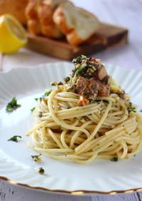 簡単☆鯖缶と大葉ペーストのスパゲッティ