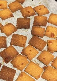 おからチーズさくさくクッキー