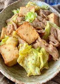 春キャベツと豚肉の厚揚げ味噌炒め