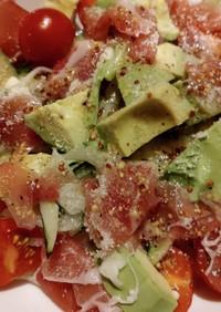 葉っぱサラダ。生ハム、トマト、アボカドで