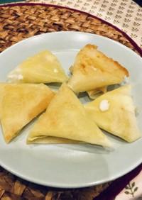 シェーブルチーズで簡単おつまみサモサ