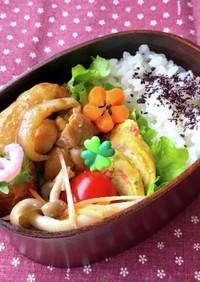 お弁当☆鶏もも肉の生姜焼き風